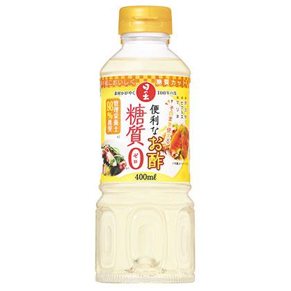日の出 便利なお酢 糖質ゼロ