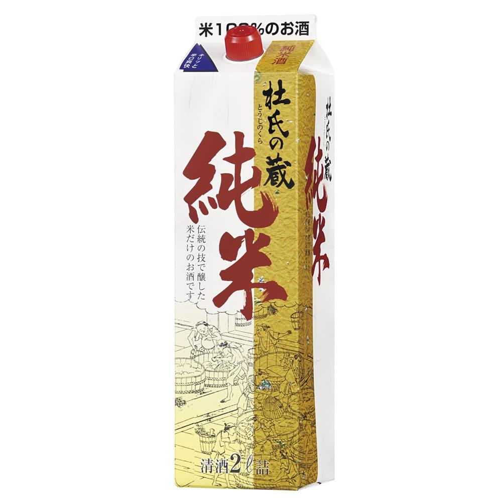 純米酒杜氏の蔵 2L