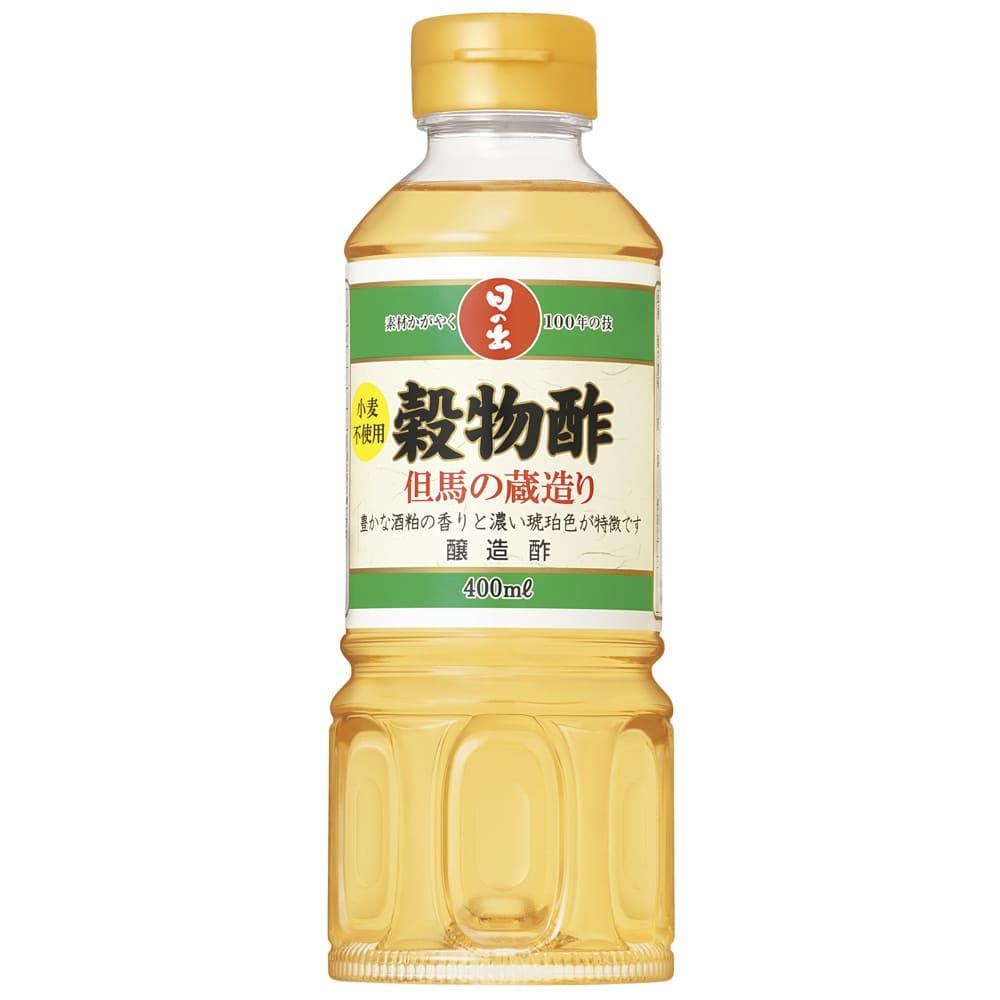 穀物酢 400ml