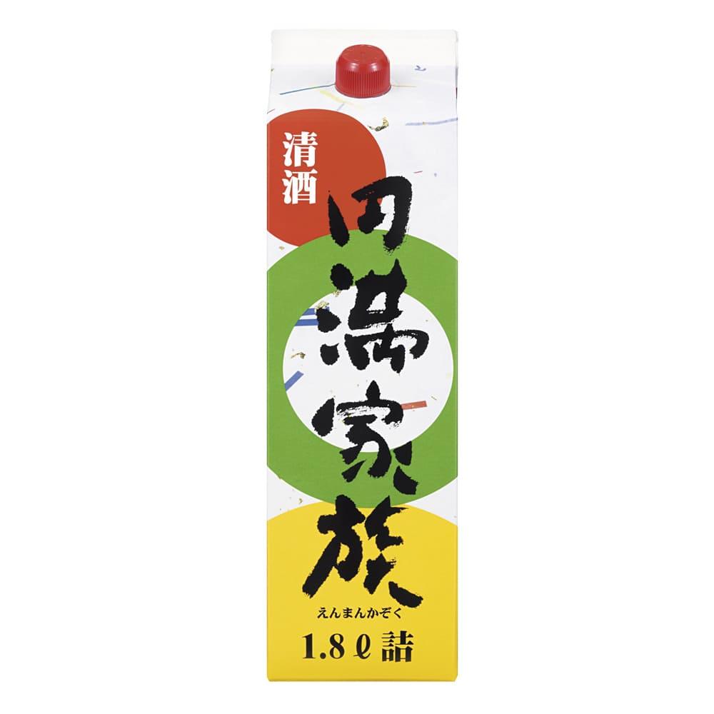 円満家族マイルド 1.8L