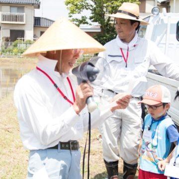 【2018年夏】親子でもち米づくり体験イベント