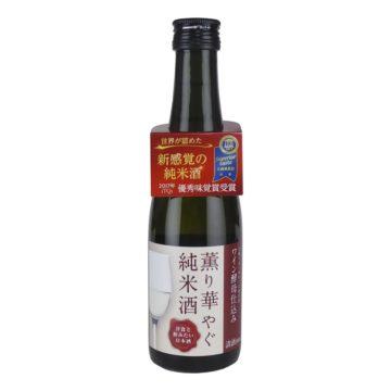 薫り華やぐ純米酒