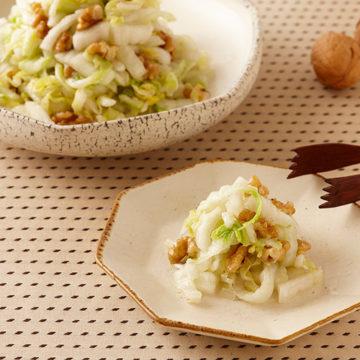 白菜とくるみのコールスローサラダ