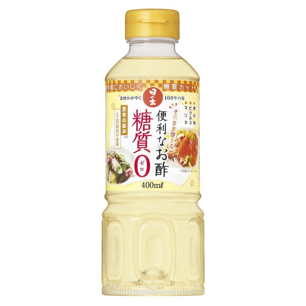 便利なお酢糖質ゼロ 400ml