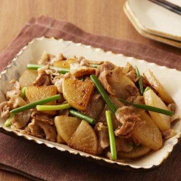 大根と豚バラ肉のゆずぽんず炒め煮