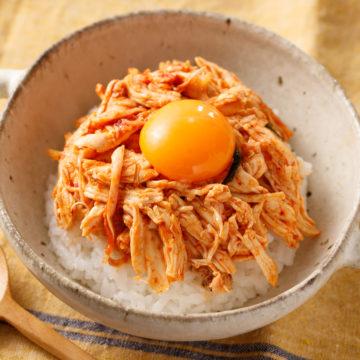 韓国風サラダチキン丼