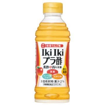 新商品「日の出 IkiIkiプラ酢りんご黒酢」の販売を開始しました